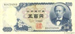 500 Yen JAPON  1969 P.095b TTB
