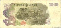 1000 Yen JAPON  1963 P.096b TB