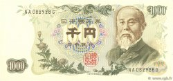 1000 Yen JAPON  1963 P.096b NEUF