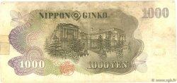 1000 Yen JAPON  1963 P.096d pr.TB