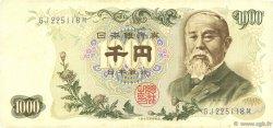 1000 Yen JAPON  1963 P.096d TTB