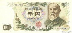 1000 Yen JAPON  1963 P.096d SPL