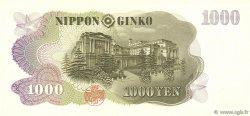 1000 Yen JAPON  1963 P.096d NEUF