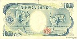 1000 Yen JAPON  1984 P.097b TTB+
