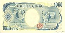 1000 Yen JAPON  1984 P.097b pr.NEUF