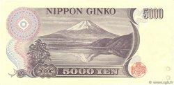 5000 Yen JAPON  1984 P.098b TTB+