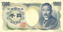 1000 Yen JAPON  1993 P.100b TB+