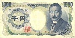 1000 Yen JAPON  1993 P.100b TTB