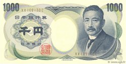 1000 Yen JAPON  1993 P.100b pr.NEUF