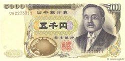 5000 Yen JAPON  1993 P.101b pr.NEUF