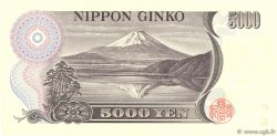 5000 Yen JAPON  1993 P.101c pr.NEUF