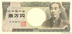 10000 Yen JAPON  2001 P.102c NEUF