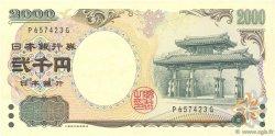 2000 Yen JAPON  2000 P.103a NEUF