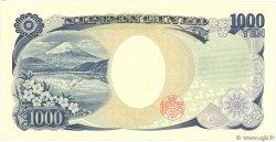 1000 Yen JAPON  2004 P.104a NEUF