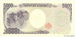 5000 Yen JAPON  2004 P.105a TTB+