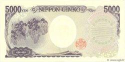 5000 Yen JAPON  2004 P.105a NEUF