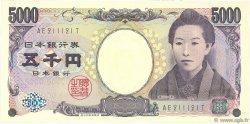 5000 Yen JAPON  2004 P.105b NEUF