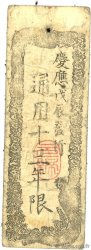 1 Bu JAPON  1868 PS.163 TTB