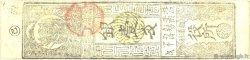 Hansatsu - Momme JAPON  1850 P- TTB