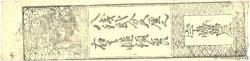 Hansatsu - Momme JAPON  1850 P- TTB+