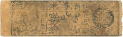 Hansatsu - Momme JAPON  1850 P- TB+
