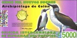 5000 Nouveaux Sucres ÎLES GALAPAGOS  2009  NEUF