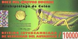 10000 Nouveaux Sucres ÎLES GALAPAGOS  2009  NEUF