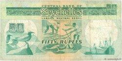 50 Rupees SEYCHELLES  1989 P.34 TB+