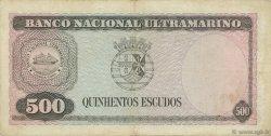 500 Escudos TIMOR  1959 P.25a TB+