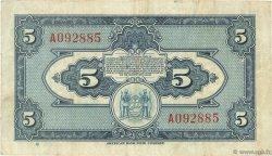 5 Gulden SURINAM  1942 P.088a TB+