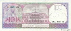 100 Gulden SURINAM  1985 P.128b NEUF