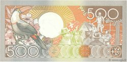 500 Gulden SURINAM  1986 P.135a pr.NEUF