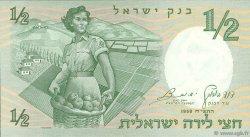 1/2 Lira ISRAËL  1958 P.29a pr.NEUF