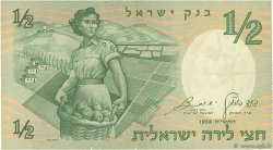 1/2 Lira ISRAËL  1958 P.29a TTB