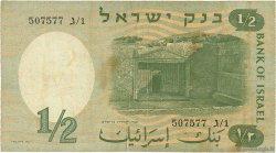 1/2 Lira ISRAËL  1958 P.29a TB
