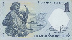 1 Lira ISRAËL  1958 P.30a pr.NEUF