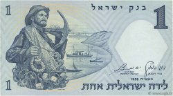 1 Lira ISRAËL  1958 P.30a SUP