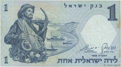1 Lira ISRAËL  1958 P.30a TTB
