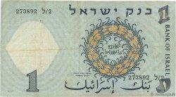 1 Lira ISRAËL  1958 P.30a TB