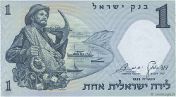 1 Lira ISRAËL  1958 P.30b SPL