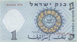 1 Lira ISRAËL  1958 P.30b TTB