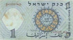 1 Lira ISRAËL  1958 P.30b TB