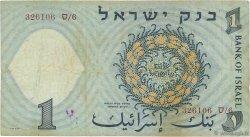 1 Lira ISRAËL  1958 P.30b B