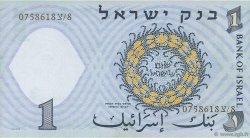 1 Lira ISRAËL  1958 P.30c SPL