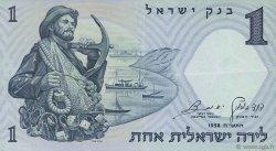 1 Lira ISRAËL  1958 P.30c SUP