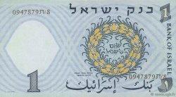 1 Lira ISRAËL  1958 P.30c TTB