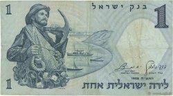 1 Lira ISRAËL  1958 P.30c TB