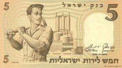 5 Lirot ISRAËL  1958 P.31a NEUF