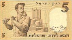 5 Lirot ISRAËL  1958 P.31a SPL