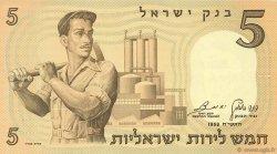 5 Lirot ISRAËL  1958 P.31a SUP